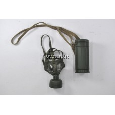 Alert Line AL100016A - WW11 German SS MG42 Gunner - Gas Mask with Cannister