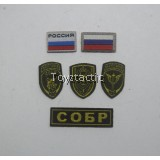 DAMTOYS 78058 - 1/6 Russian Spetsnaz MVD - SOBR LYNX - Patches