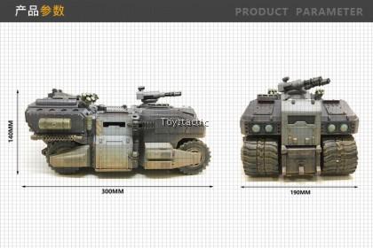 JOYTOY 1/25Mammoth Multifunctional Armored Vehicle