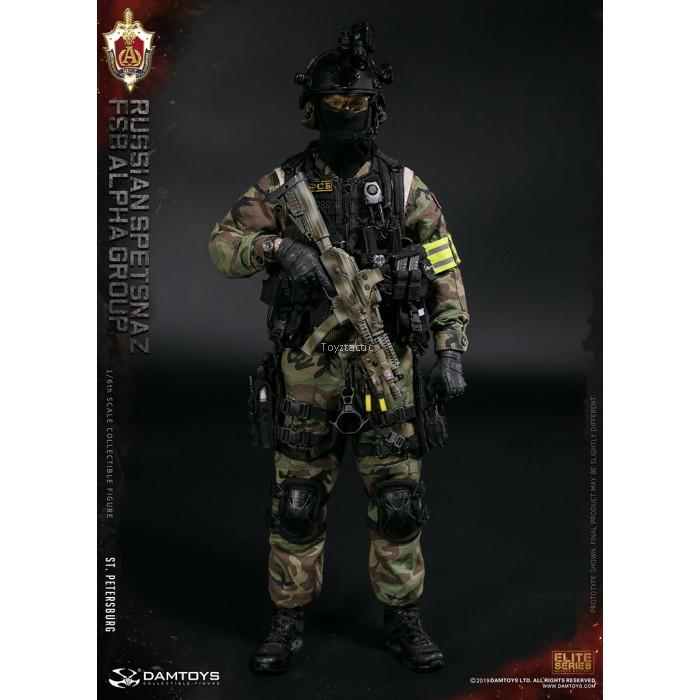 1/6 RUSSIAN SPETSNAZ FSB ALPHA GROUP St