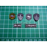 DAMTOYS 78024 - OSN Saturn Jail Spetsnaz - Patches