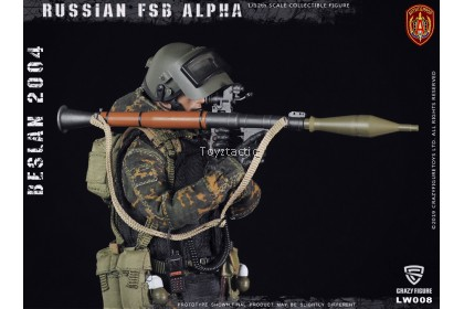 Crazy Figure LW008 1/12 Russian Alpha Special Forces Grenadier