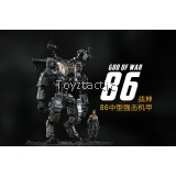 JOYTOY  1/25  Ares 86 Heavy Attack Machine Armour Medium (Silver Black version)