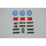 DAMTOYS 78062 - Chinese Peacekeeper PLA in UN Peacekeeping Operations - Patches