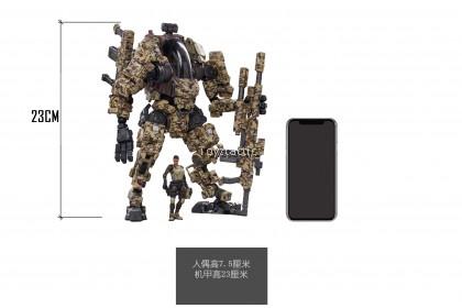 JOYTOY 1/25 Mecha Series - Steel Bone Armor H03 (Camouflage)