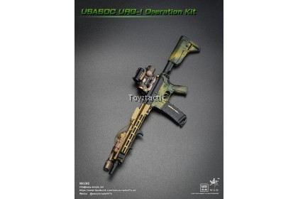 (PREORDER) Easy & Simple 06028 1/6 USASOC URG-I Operation Kit B